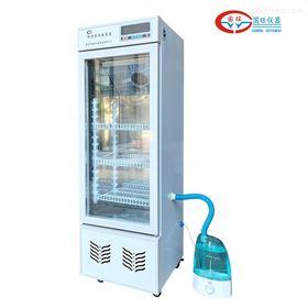 250HL恒温生化培养箱*