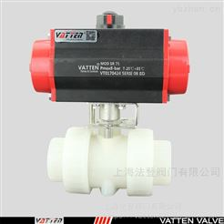 VT2BDU73G化工耐腐蚀气动塑料球阀 PP气动两通球阀