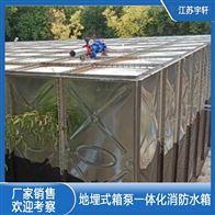 HBP-225-XBF-YX环保型不锈钢水箱