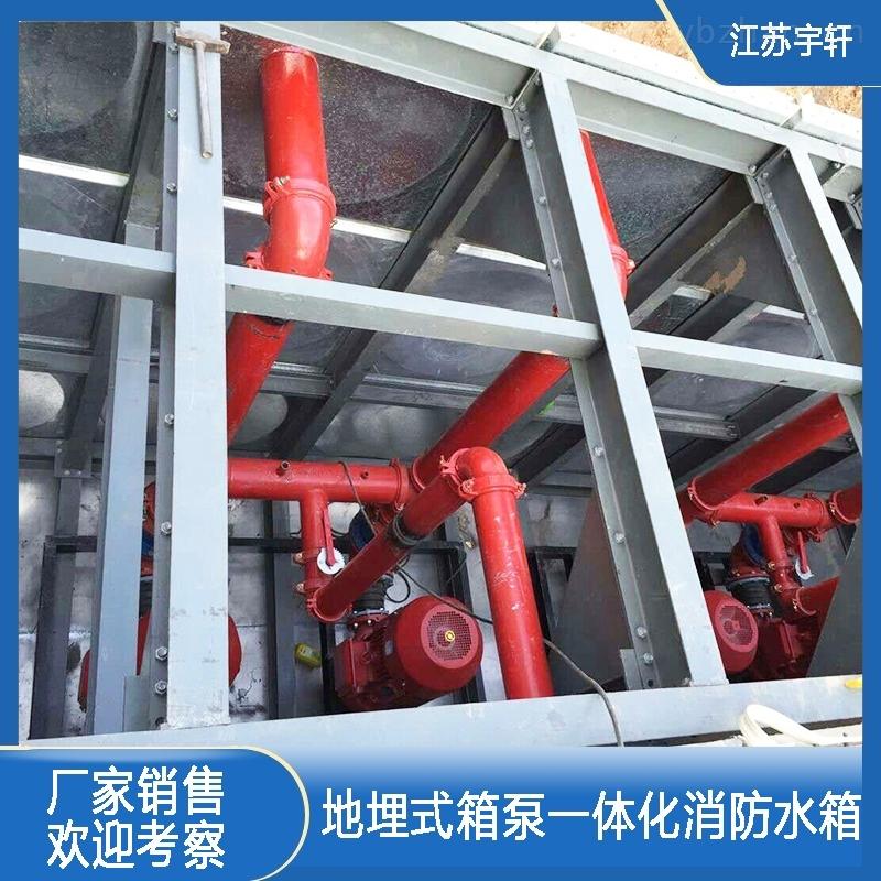 南阳地埋箱泵一体化消防水箱销售厂