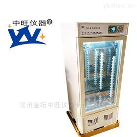 LRH-150150L智能生化培养箱