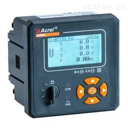 AEM96/K安科瑞中英文版本显示智能式计量表
