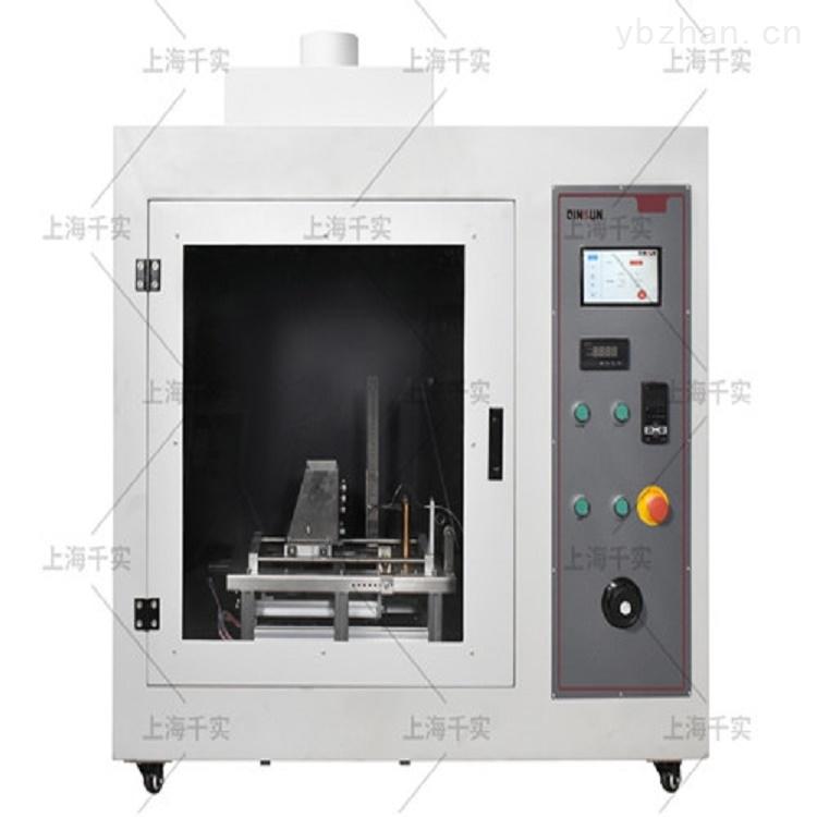 灼热丝燃烧试验仪/灼热斯燃烧检验机