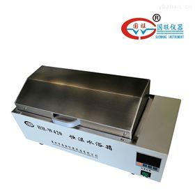 HHW-420.600.三用恒温水浴箱*