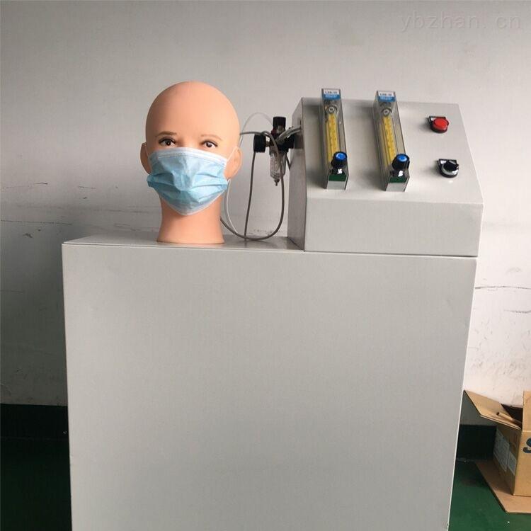 呼吸阻力测试装置/kou罩呼吸助力检测设备