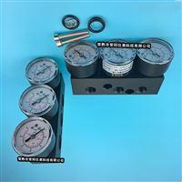 双作用压力表模块6DR4004-2MN|定位器附件