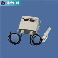 RS-WS-N01-SMG-*建大仁科温湿度变送器检测仪农业测量采集器