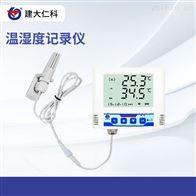 RS-YS-GPRS-B建大仁科工业温湿度计高精度监测仪