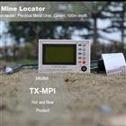 TX-MPI地下金属探测器