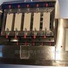 YKZ-12全自动翻转式振荡器