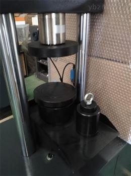无机耐火浇注料抗压强度检验机 300KN承压检