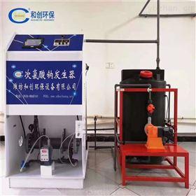 HC内蒙古次氯酸钠发生器-组合式水厂消毒设备