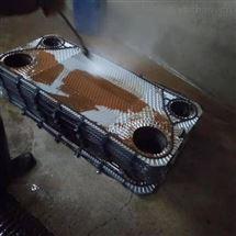 供热站不锈钢换热器片清洗剂