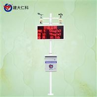 RS-ZSYC1-*建大仁科 揚塵在線監控