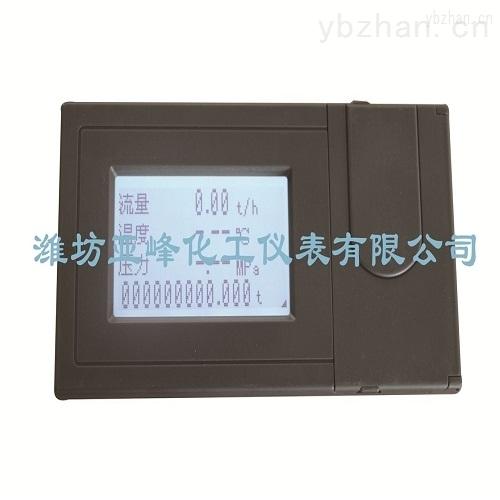 FX1000-AC/A智能液晶数显仪