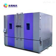 THE-015PF电子芯片测试高低温交变湿热试验箱直销厂家