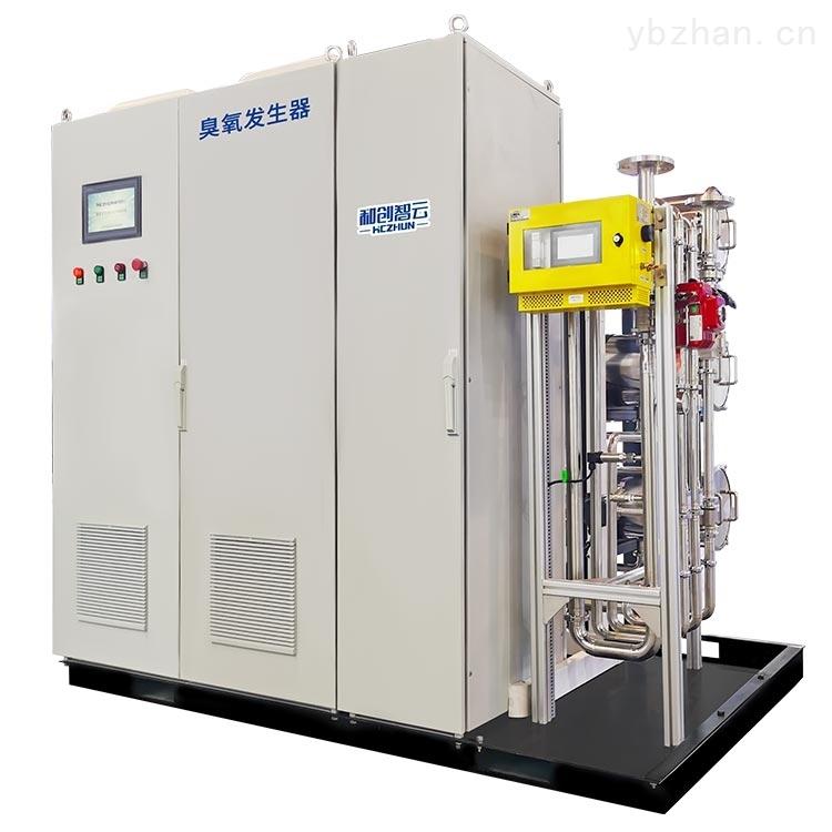 水厂臭氧发生器-自来水预氧化消毒设备