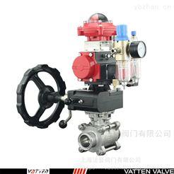 VATTEN气动排气螺纹球阀 气动螺纹电磁内球阀