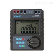 扬州智能型等电位测试仪/供应