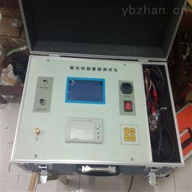 氧化锌避雷器测试仪厂家/报价