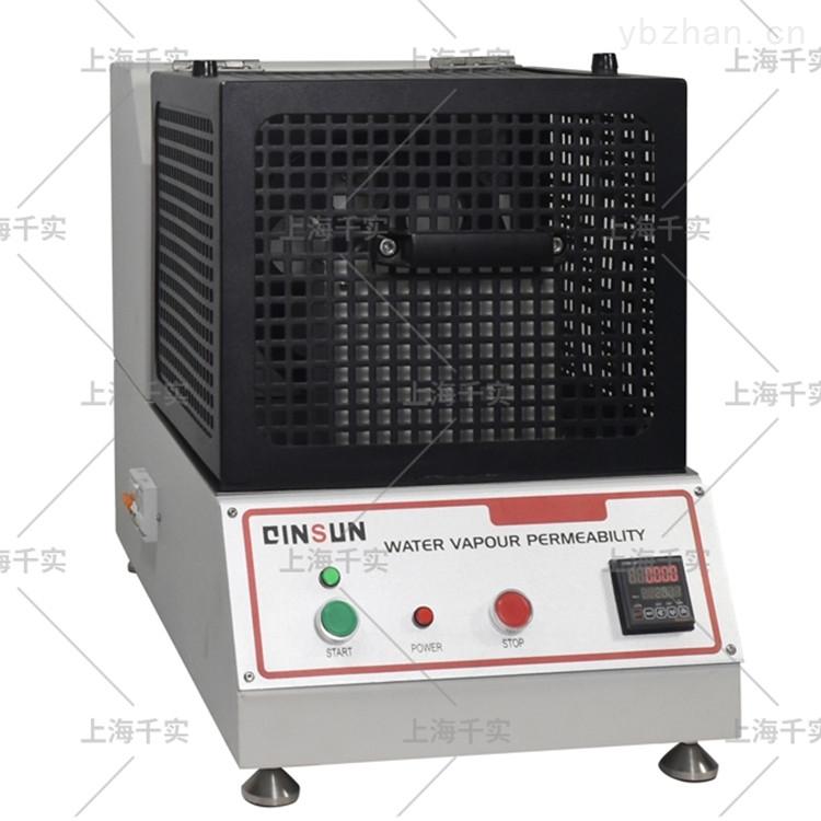皮革材料透气度测试仪/皮革透气性能试验仪