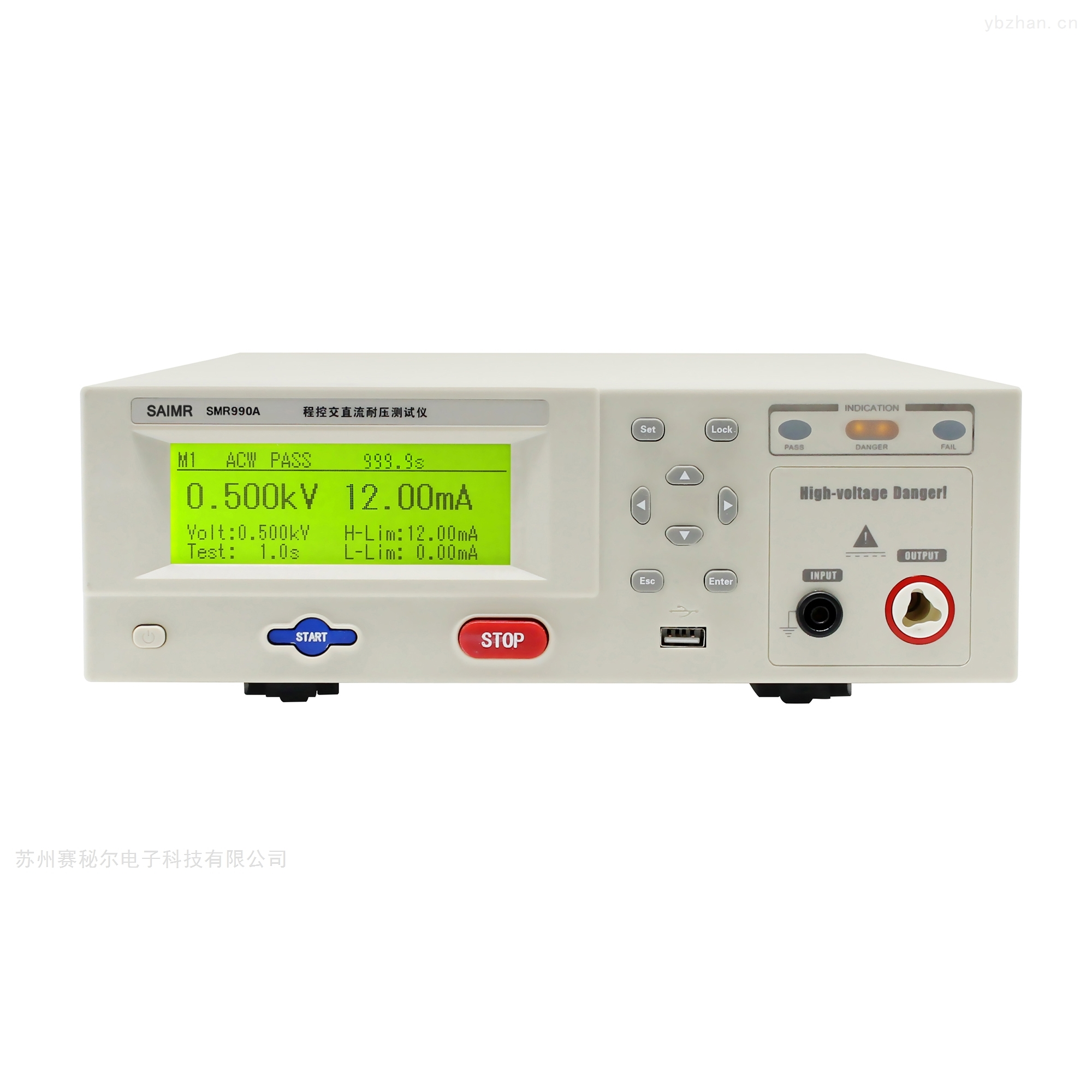 程控耐压绝缘测试仪SMR990A