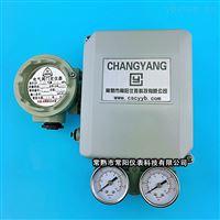 EP-4312电气阀门定位器