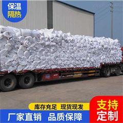 硅酸铝毯耐高温硅酸铝毡