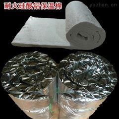 硅酸铝毯铝箔硅酸铝毡