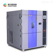 TSD-36F-2P皓天小型36L高低温冷热冲击试验箱直销厂家
