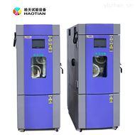 THA-225PF电源管理芯片可编程式调温调湿试验箱厂家