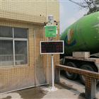 OSEN-6C蓬江区联网扬尘噪声自动监测系统