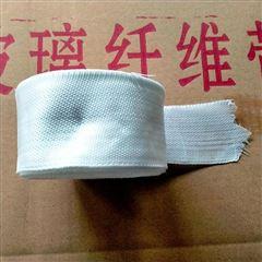 玻璃丝带玻璃纤维带生产厂家 安朗玻纤布条