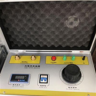 SLQ-100A便捷式大电流发生器
