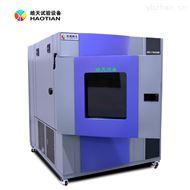 HT-QSUN-216高校氙灯老化试验箱直销厂家