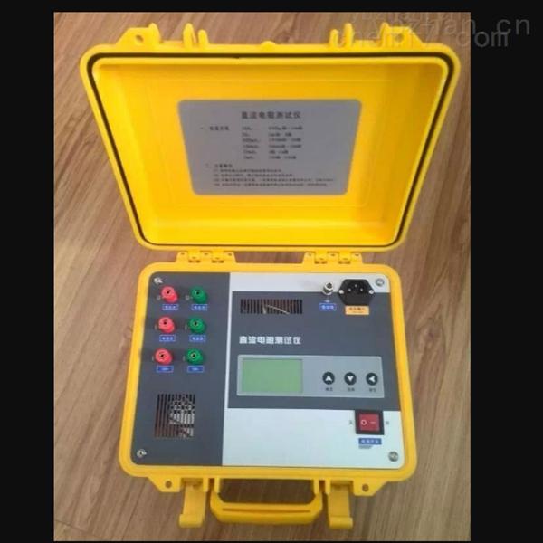 JY直流电阻快速测试仪