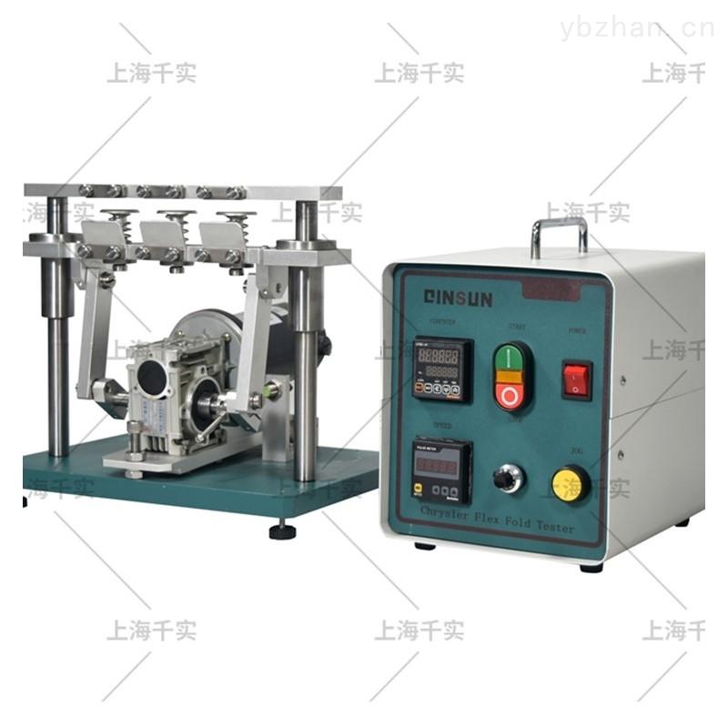 挤压折叠测试仪/低温折叠试验仪