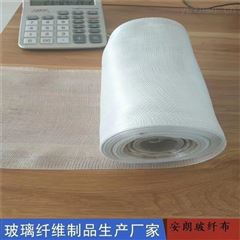 玻纤布管道玻璃丝布管道防腐玻璃纤维布价格