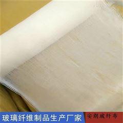 玻纤布无碱玻璃纤维短切毡 玻璃丝布