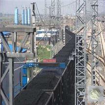 环保煤炭运输抑尘剂