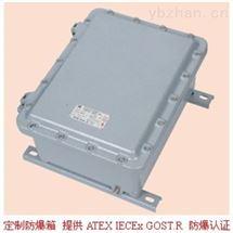 BXK系列ⅡB防爆控制箱