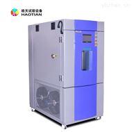 TED-225PF微型电脑快速温变试验箱维修厂家