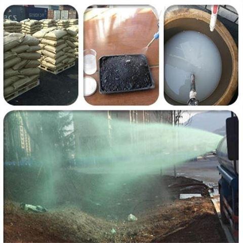 矿山结壳抑尘剂防尘效果好