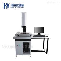 HD-U4030B经济型全自动影像测量仪