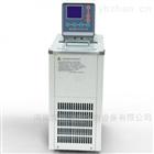 HX-2015恒温循环器
