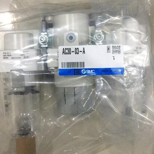 SMC空气组合元件品种齐全