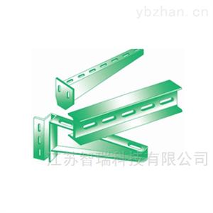 安装支架 C型钢连接板 弯接板