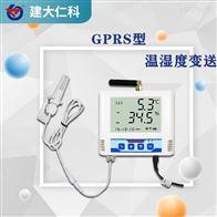 RS-WS-GPRS-6-*建大仁科 无线GPRS温湿度记录仪