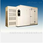 WGD4-8步入式高低温试验室