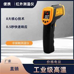 AR872玻璃工业红外测温仪
